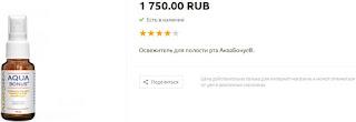 Пограничная вода 6 флаконов по 10 мл. Цена 1750 рублей