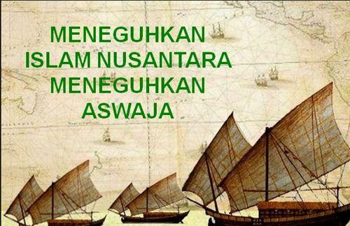 Al Anwar-Sarang Rembang, Langkah Jitu Rasulullah SAW