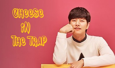 Sinopsis Drama Cheese in The Trap Episode 1-16 (Tamat)