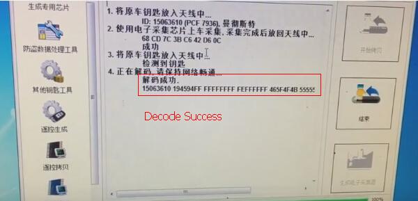 decode-succès