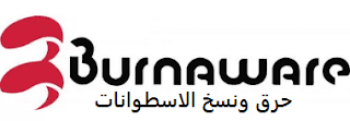 burnaware,burnaware professional,برنامج,burnaware free tutorial,حرق الاسطوانات burnaware 11.6,الاسطوانات burnaware 11.6,تحميل,شرح برنامج imgburn,burnaware pro,burnaware 11.6,burnaware premium,burnaware premium key,تثبيت وتفعيل برنامج burnaware professional 2015 ...,burnaware premium 11.1,burnaware pro مفعل,burnaware 11 professional,burnaware premium 11.1 key