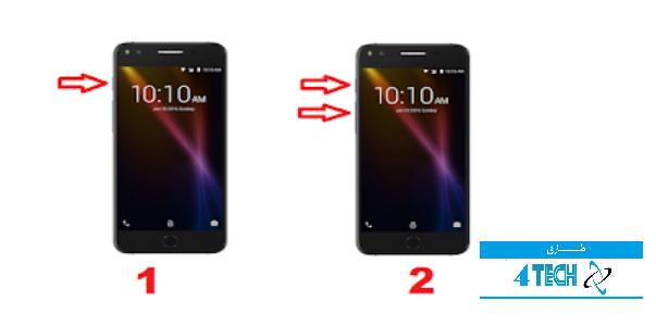 طريقة فتح قفل ألكاتل Alcatel طريقة تخطي حماية الهاتف رمز