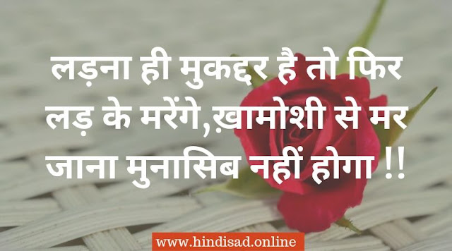 Sadness Love Status, sad status about life, sad shayari