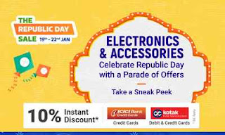 Republic day Offers 2020