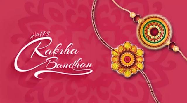 Happy Raksha Bandhan - రాఖీ పౌర్ణమి శుభాకాంక్షలు