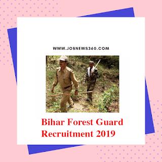 Bihar CSBC Forest Guard Recruitment 2019 - 902 Vacancies
