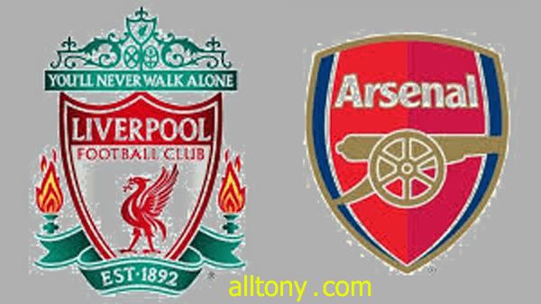 ليفربول VS أرسنال  5 - 5 كأس رابطة الدوري الإنجليزي