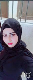 مرايا 37 سنة مطلقة مسلمة بروكسل بلجيكا تبحث عن زواج