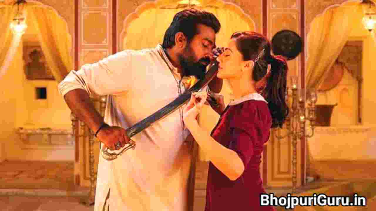 Download Annabelle Sethupathi Full Movie
