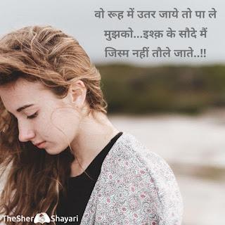 best whatsapp dp images sad
