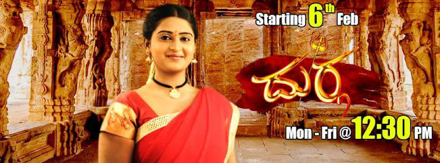 'Durga' Telugu Serial on Maa Tv Plot Wiki,Cast,Promo,Title Song,Timing