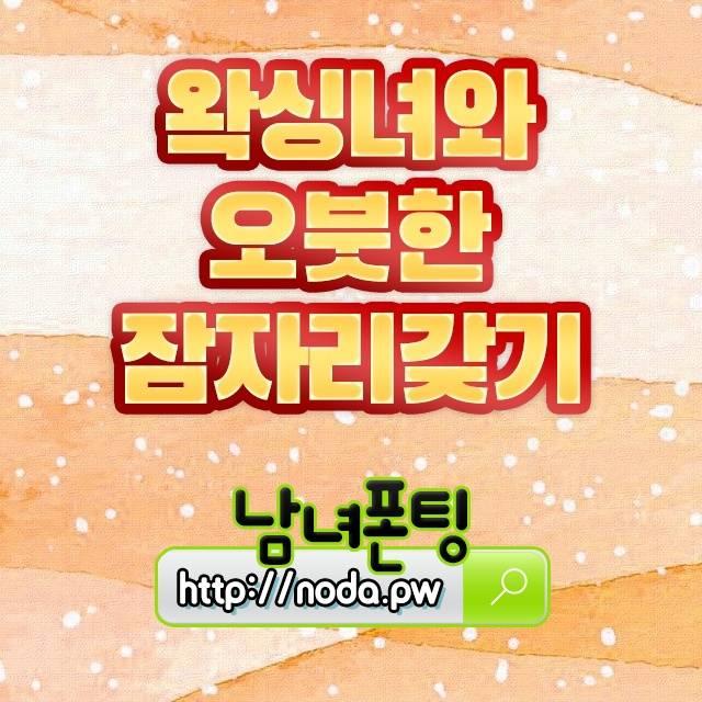 서울강서예고