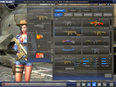 Free Download Pc Games Full Version Point Blank Pb 2013