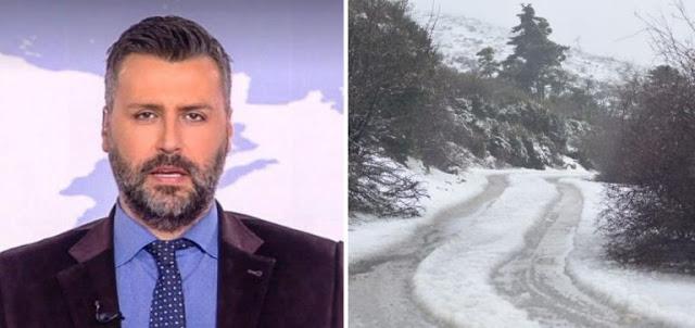 Καιρός: Χιόνια στην Αττική ανήμερα της 25ης Μαρτίου προβλέπει ο Γιάννης Καλλιάνος
