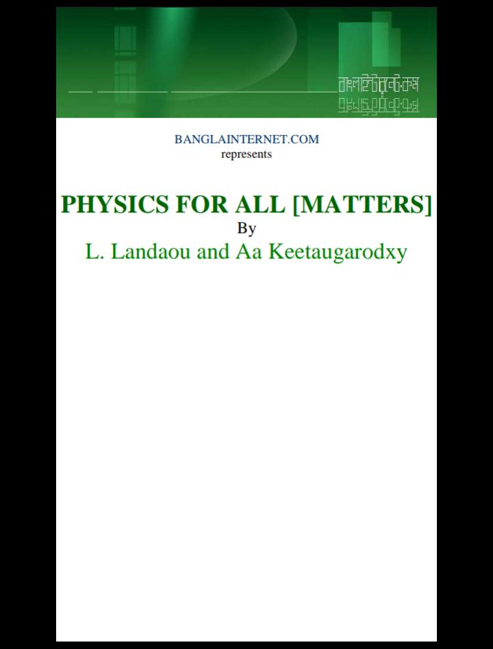 বিজ্ঞান বিষয়ক বই pdf download, বিজ্ঞান বিষয়ক বই pdf, বিজ্ঞান বিষয়ক বই পিডিএফ ডাউনলোড, বিজ্ঞান বিষয়ক বই পিডিএফ,
