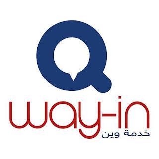 تحميل تطبيق تكامل البطاقة الذكية سوريا
