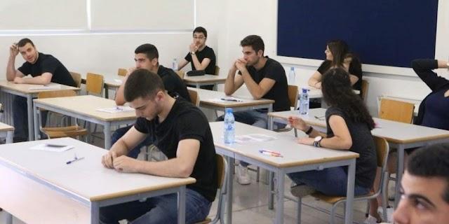 Πότε αναμένονται τα αποτελέσματα των Παγκύπριων Εξετάσεων