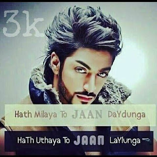 Stylish DP for FB