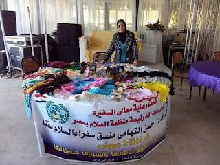 احد القيادات النسائية على رأس قائمة تجديد الثقة لهيئة سفراء السلام بمحافظة قنا
