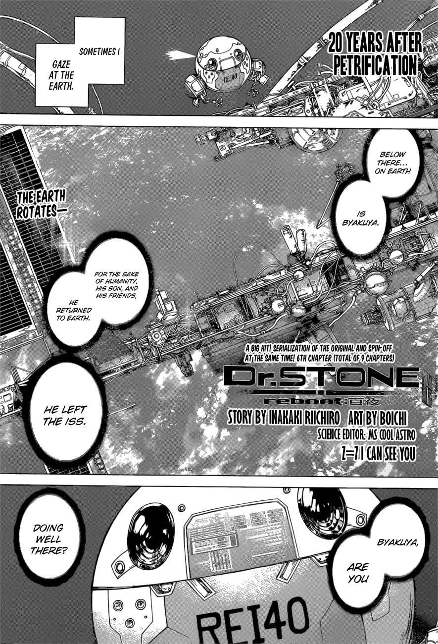 Dr.Stone reboot: Byakuya 7-ENG-[ENG] I Can See You