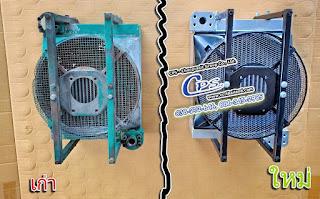 ตัวอย่างงานผลิต Oil Cooler