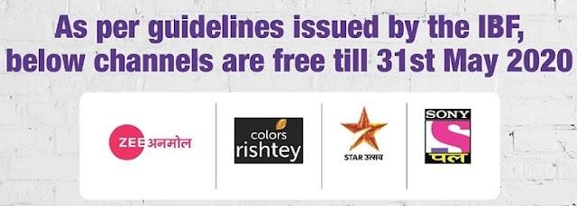 देखें एकदम फ्री Sony PAL, Zee Anmol, Star Utsav और Colors Rishtey चैनल्स