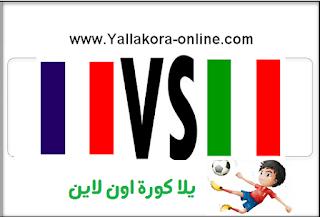 مشاهدة مباراة ايطاليا وفرنسا بث مباشر بتاريخ 01-09-2016 مباراة ودية