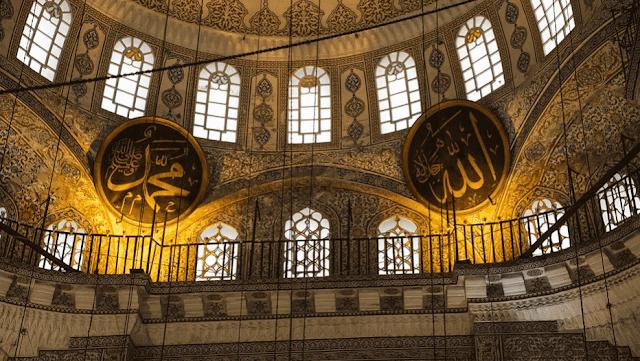 Kepribadian dan Sifat-sifat Nabi Muhammad saw
