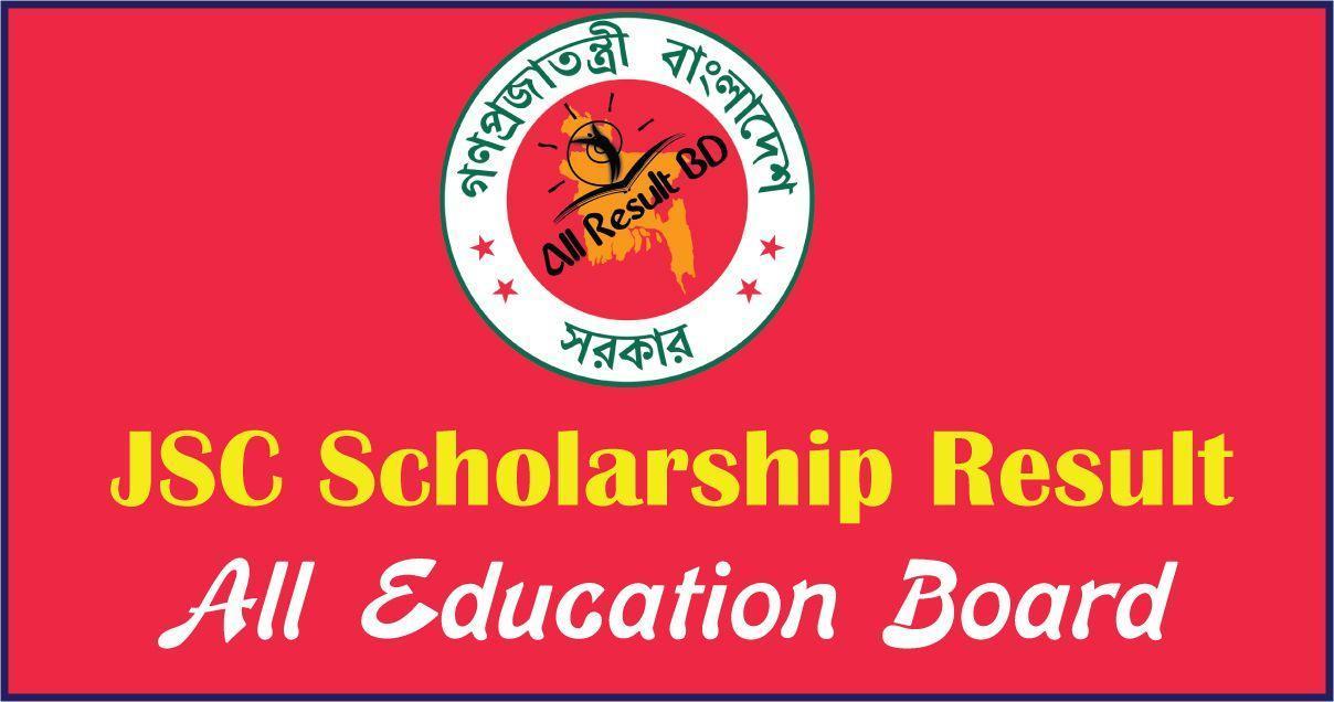 jsc scholarship result 2018 all education board bd newspaper