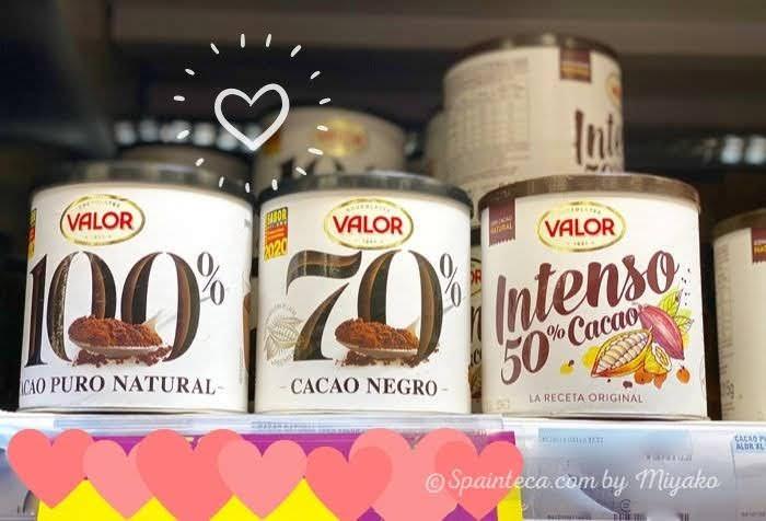 スペインのスーパーに陳列するバロールの純カカオ