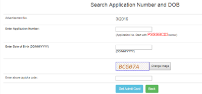 PSSSB Admit Card 2018-19 (Released) Clerk/DEO Typing Test Hall Ticket