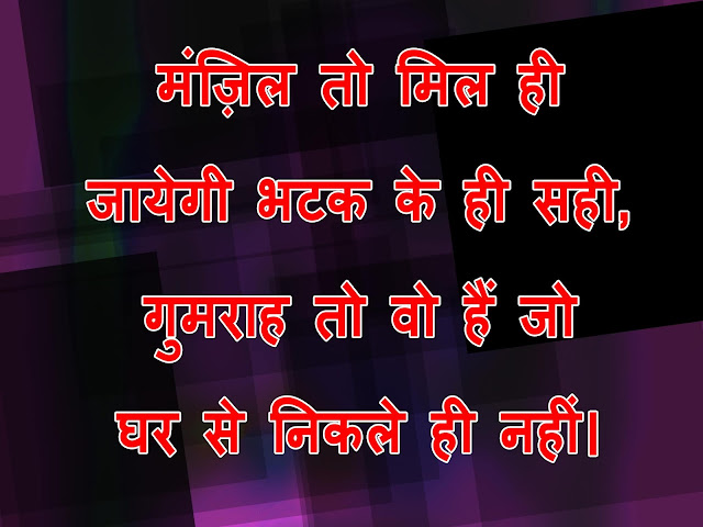 motivational hindi website