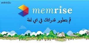 تحميل أحسن تطبيق لتعلم  جميع اللغات بسهولة مطلقة بدورات وميزات مبهرة ( Memrise Premium مفتوحة بالكامل)