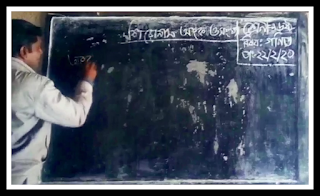 Mathematics of class six, class room, digit and number