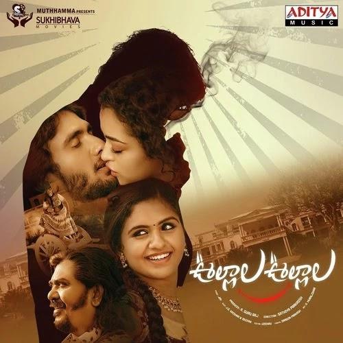 Oollaala Oollaala Telugu Full Movie | Noorin Shereef, Apsara Rani (Anketa Maharana)