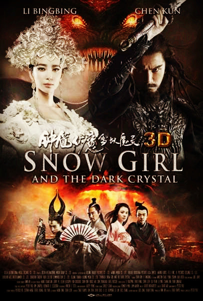 Sinopsis Film Zhong Kui: Snow Girl And The Dark Crystal 2015