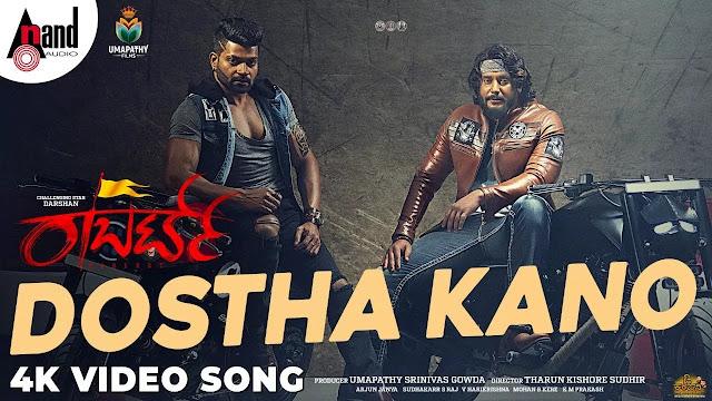 Kannada New Songs Download