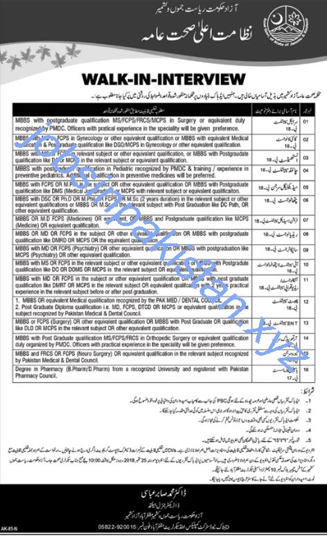 https://www.jobsinpakistan.xyz/2018/09/azad-jammu-and-kashmir-jobs-2018.html