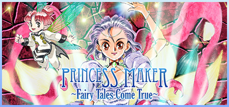 Princess Maker 3: Fairy Tales Come True [v1.0.1.2]