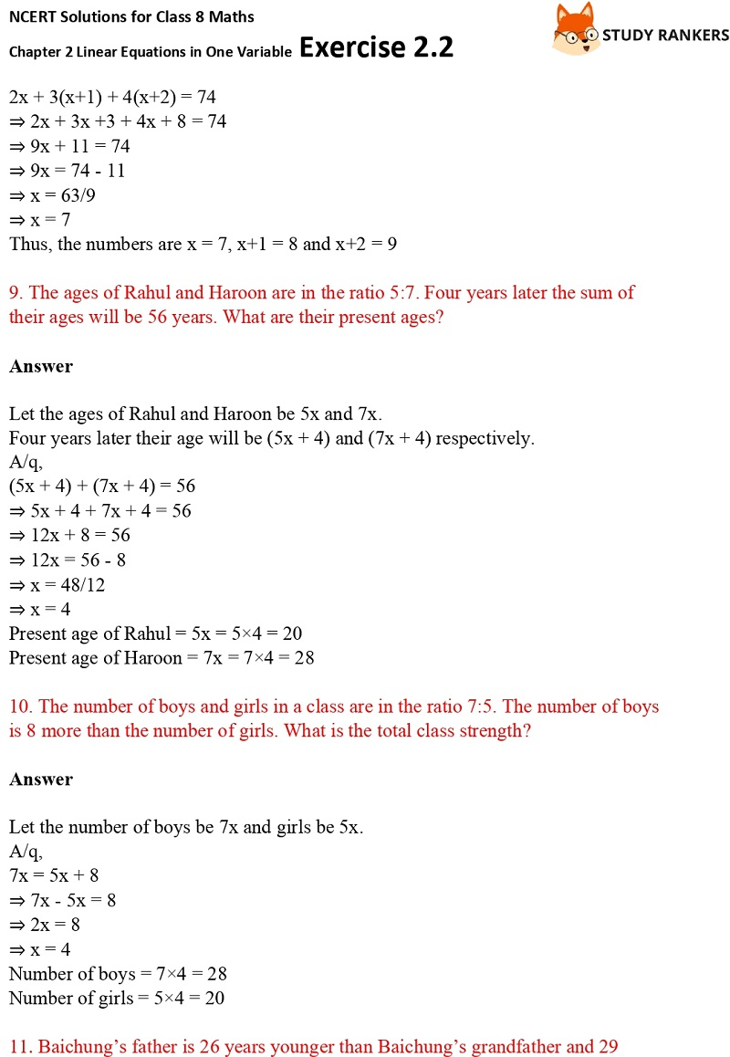 NCERT Solutions for Class 8 Maths Ch 2 Linear Equations in One Variable Exercise 2.2 4