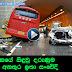Unbelievable crash in  Bus Accident