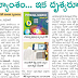 DIKSHA Android App for Scan QR Code in Text Books for AP State Govt 8th,9th Class Maths ,PS,BS Subjects
