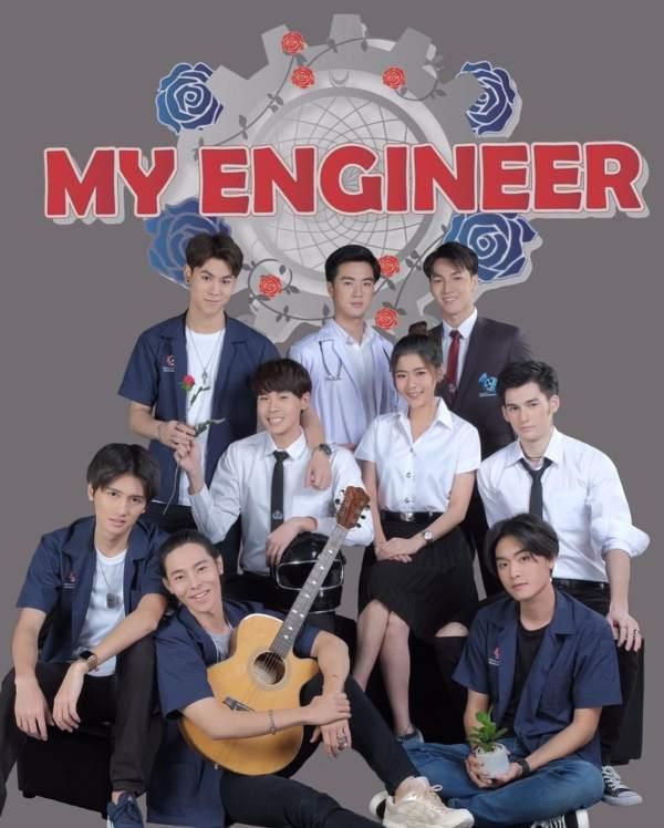 My Engineer 2 Poster