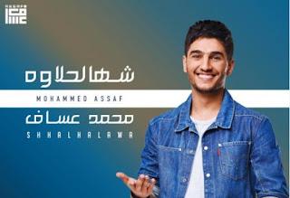 """الفنان الفلسطيني محمد عساف  يفتتح برنامج """"صناع الأمل"""" في دبي ويطلق أغنية جديدة"""