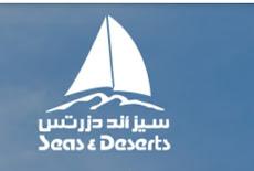 توظيف سيز أند دزرتس للمعدات البحرية والبرية للكويتين والمقيمين والأجانب