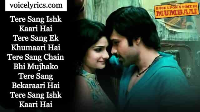 Peelu Lyrics In Hindi