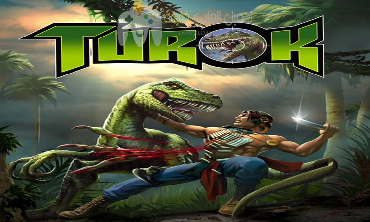 تحميل لعبة حرب الغابات Turok للكمبيوتر من ميديا فاير