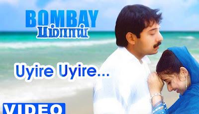 UYIRE UYIRE Lyrics and Video Song Sid Sriram | Gauthamante Radham