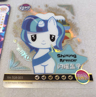 Kayou My Little Pony Trading Cards Transparent Gold Card