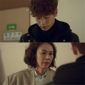 Sinopsis Cheese in the Trap episode 16 part 1